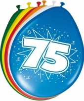 Gekleurde ballonnen 75 jaar 8 stuks