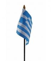 Griekenland luxe zwaaivlaggetje polyester