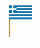 Griekse zwaaivlag