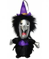 Halloween pluche heks pop 30 cm