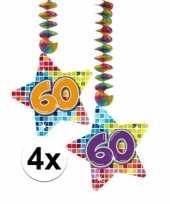 Hangdecoratie verjaardag 60 jaar 10126457