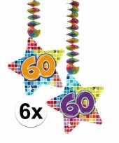 Hangdecoratie verjaardag 60 jaar 10126458