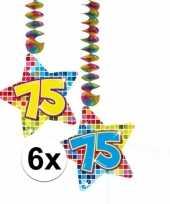 Hangdecoratie verjaardag 75 jaar 10126480