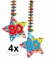 Hangdecoratie verjaardag 80 jaar 10126483