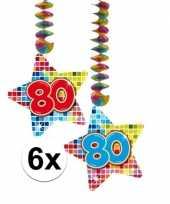 Hangdecoratie verjaardag 80 jaar 10126485