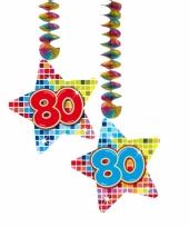 Hangdecoratie verjaardag 80 jaar