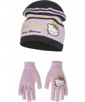 Hello kitty winter accessoires licht roze met zwart
