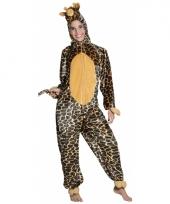Huispak giraffe voor kinderen