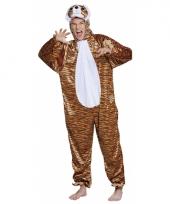 Huispak tijger voor kinderen
