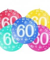 Jumbo ballon 60 jaar