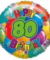 Kado ballon 80e verjaardag 35 cm