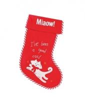 Katten kerstsokken voor huisdieren