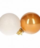 Kerstbal pakket goud en wit