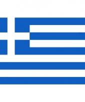 Kleine vlag van griekenland 60 x 90 cm