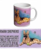 Koffie mok duitse herder hond 300 ml