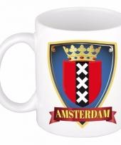 Koffiemok amsterdam wapenschild 300 ml