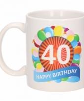 Koffiemok ballon thema 40 jaar 300 ml