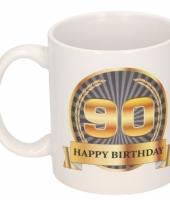 Koffiemok verjaardag 90 jaar 300 ml