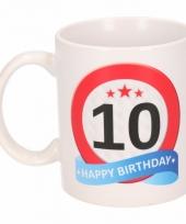 Koffiemok verkeersbord thema 10 jaar 300 ml