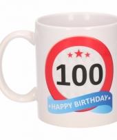 Koffiemok verkeersbord thema 100 jaar 300 ml