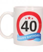 Koffiemok verkeersbord thema 40 jaar 300 ml