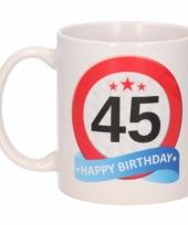 Koffiemok verkeersbord thema 45 jaar 300 ml