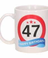 Koffiemok verkeersbord thema 47 jaar 300 ml