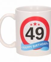 Koffiemok verkeersbord thema 49 jaar 300 ml