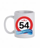 Koffiemok verkeersbord thema 54 jaar 300 ml