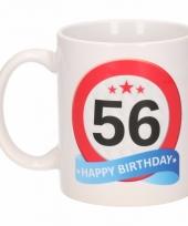 Koffiemok verkeersbord thema 56 jaar 300 ml