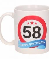 Koffiemok verkeersbord thema 58 jaar 300 ml