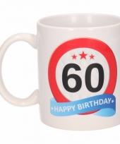 Koffiemok verkeersbord thema 60 jaar 300 ml