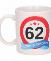 Koffiemok verkeersbord thema 62 jaar 300 ml