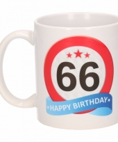 Koffiemok verkeersbord thema 66 jaar 300 ml