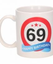 Koffiemok verkeersbord thema 69 jaar 300 ml
