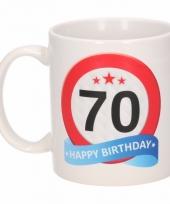 Koffiemok verkeersbord thema 70 jaar 300 ml