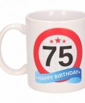 Koffiemok verkeersbord thema 75 jaar 300 ml