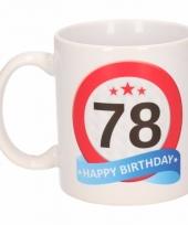 Koffiemok verkeersbord thema 78 jaar 300 ml