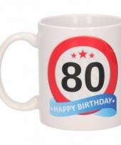 Koffiemok verkeersbord thema 80 jaar 300 ml