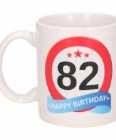 Koffiemok verkeersbord thema 82 jaar 300 ml