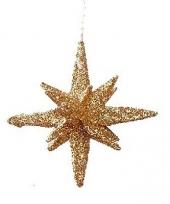 Koperkleur decoratie ster 3d 7 5 cm