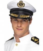 Marine kapiteins pet
