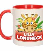 Melk mok beker lilly longneck 300 ml