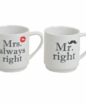 Mr and mrs beker set