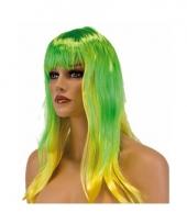 Multikleur pruik groen en geel