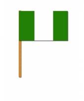 Nigeriaanse zwaaivlag