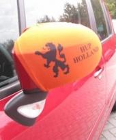 Oranje hoesjes voor autospiegels