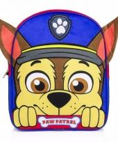 Paw patrol chase schooltas