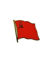 Pin speld vlag ussr 20 mm