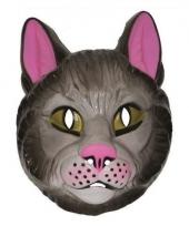 Plastic katten masker met elastiek